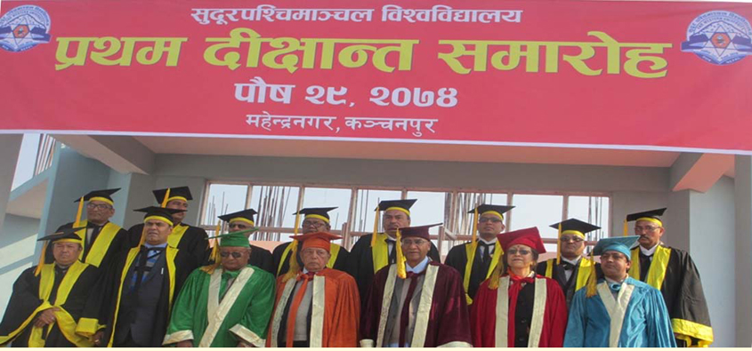 First Convocation 2074 of Far  Western Univeristy